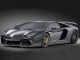 Harga Mobil Lamborghini Aventador