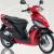 Harga Yamaha Mio J dan Spesifikasi Desember 2016