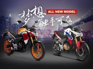 Harga All New Honda CB190R