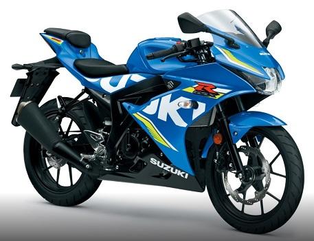 suzuki-gsx-r125-motogp