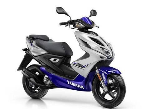 Harga Yamaha Aerox R