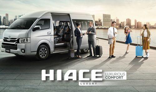 Harga New Toyota Hiace