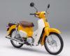 Spesifikasi dan Harga Honda Super Cub