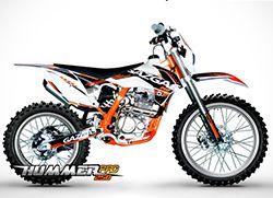 Harga GazgasHummer Pro 250