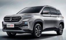 Mobil SUV Terbaru Baojun 530