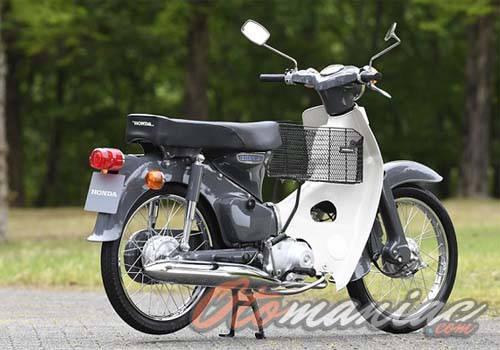Perfoma Honda C70