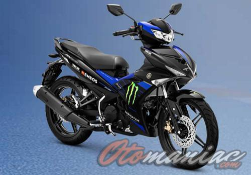 Yamaha MX King 150